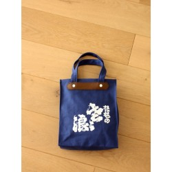 small ecobag called tesage from asahara shuzo sake brewery
