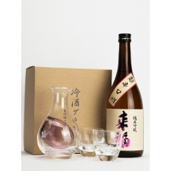 set of one bottle of Japanese sake and one glass sake serving set
