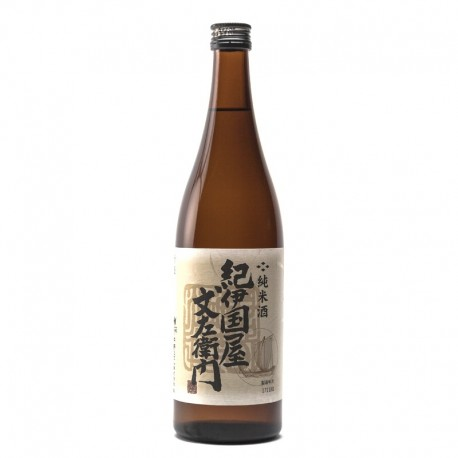 Bottle of Japanse sake, Kinokuniya Junmaï, Format 72cl