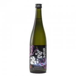 Bottle of Japanese sake, Biwano Sazanami - Modern, format 72cl
