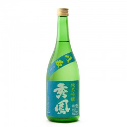 Bottle of Japanese sake Shuo Junmaï Ginjo Hattan format 72cl