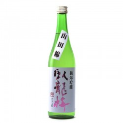 Bottle of Japanese sake Garyubai format 72cl