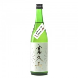 Bottle of Japanese sake, Fukucho Hattanso, format 72cl