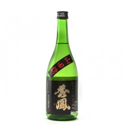 Bottle of Japanese sake Shuo Junmaï Daïginjo format 72cl