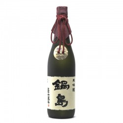 bottle of Japanese sake Nabeshima Daiginjo IWC Champion format 72cl