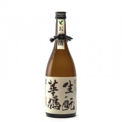 Bottle of japanese sake Hanahato Kimoto format 72cl