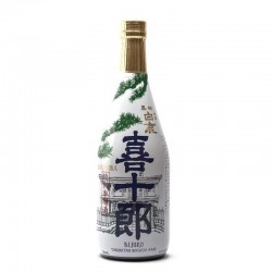 Bottle of Japanese sake Hakushika Kijuro format 72cl