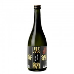 Bottle of japanese plum liqueur Kokutou Umeshu format 70cl