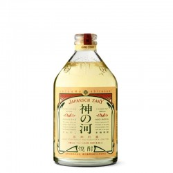 Bottle of Shochu Kanoko aged 3 years format 70cl