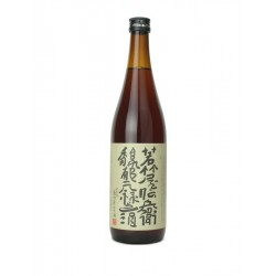bottle of Japanese sake Genroku 72cl