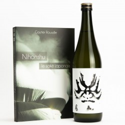 Composition of one bottle of Japanese sake and one book about sake