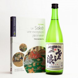 Composition experience. One bottle of japanese sake Fukucho and one book about sake