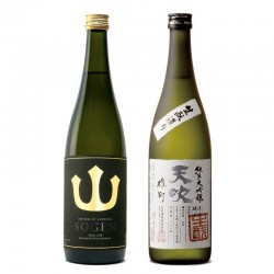 two bottles of Japanese sake chosen to pair with meat and fish
