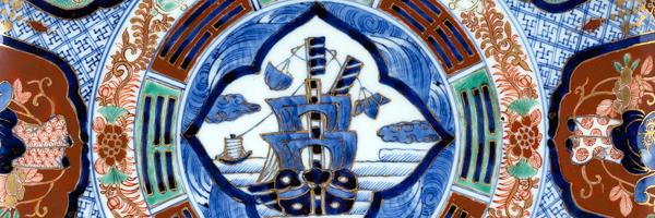 Détail d'une porcelaine d'Arita, Japon
