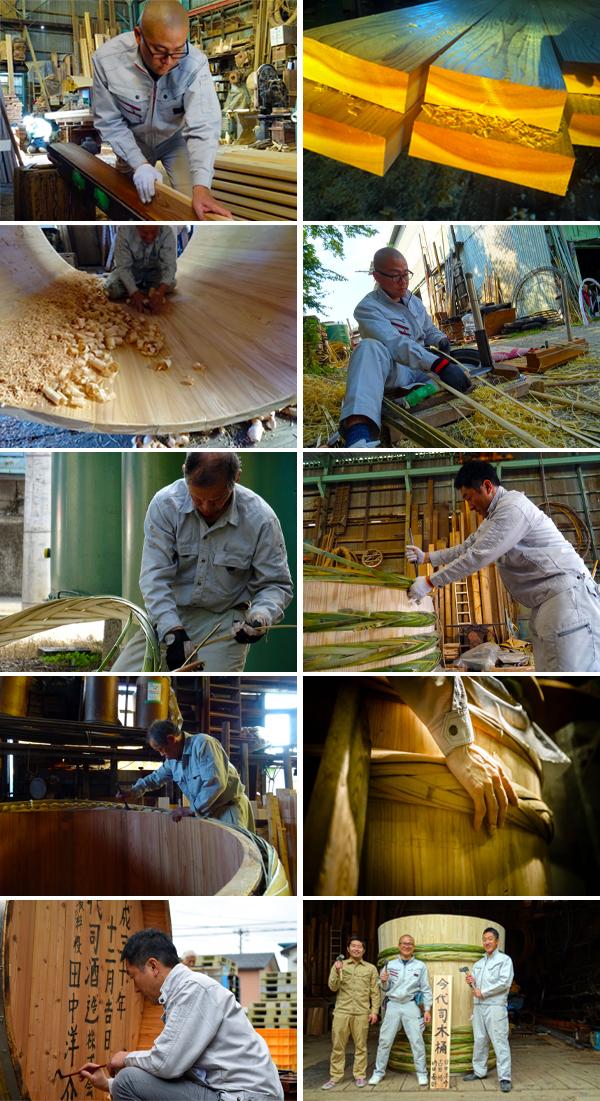 Fabrication de fût de cèdre japonais pour la production de saké japonais