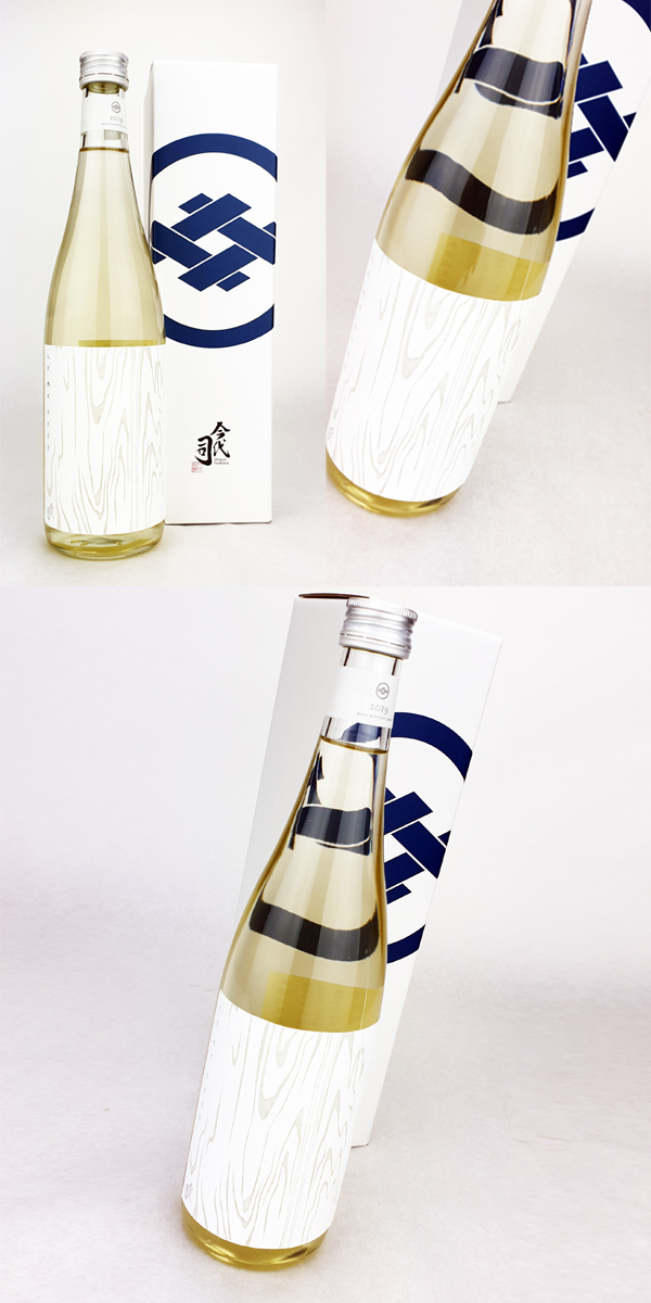Bouteille de saké japonais Imayo Tsukasa Hitotoki