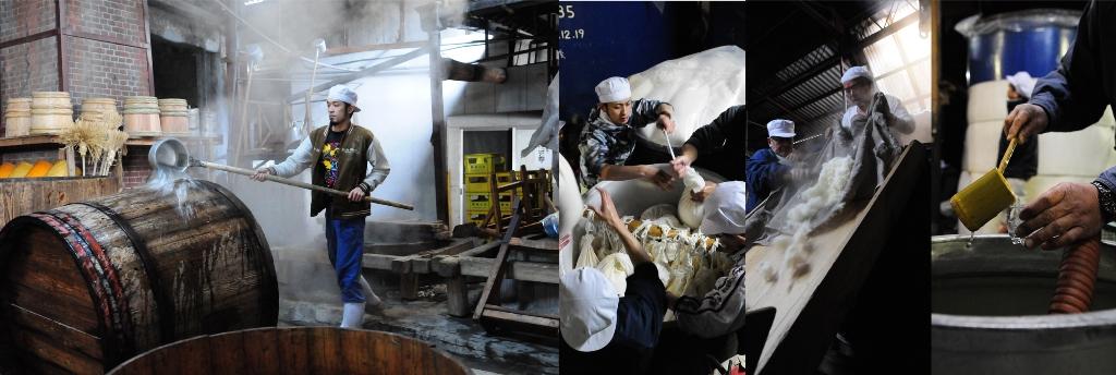 Brasserie Kameman Shuzo
