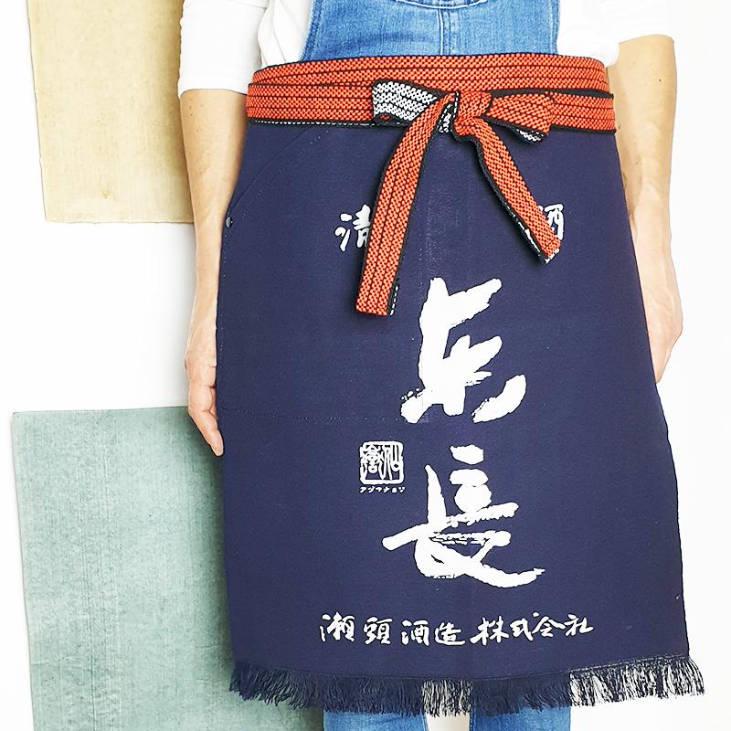 Maekake tablier pour le saké japonais