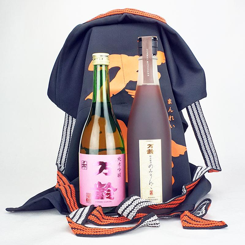 Composition sakés japonais de saga et maekake