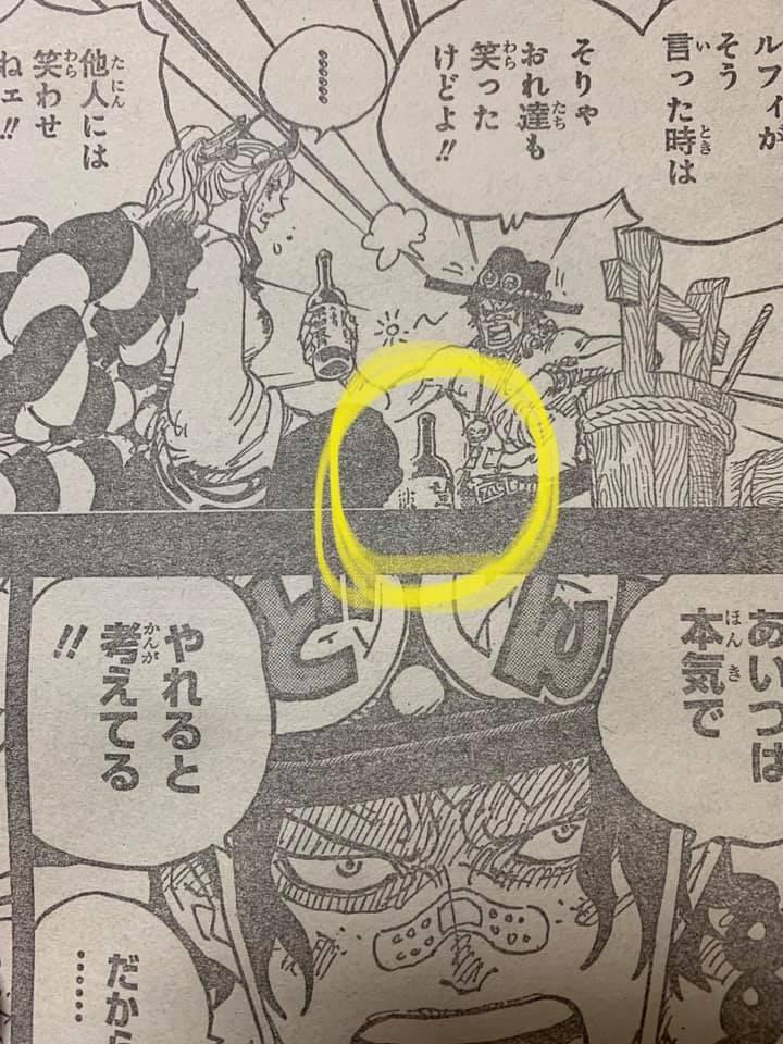 Saké japonais Tonoike dans le manga One Piece