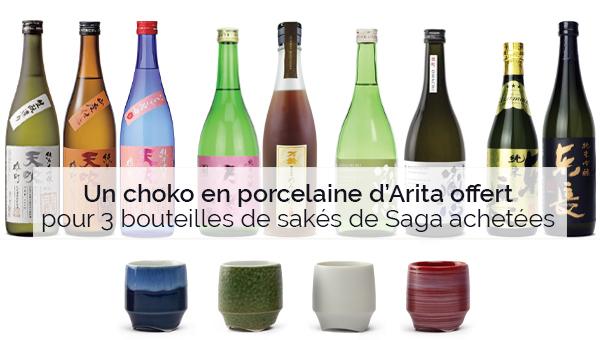 Offre spéciale sakés japonais de Saga