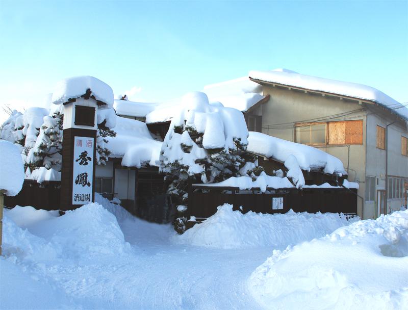 Brasserie de Shuho Shujozo, Préfecture de Yamagata