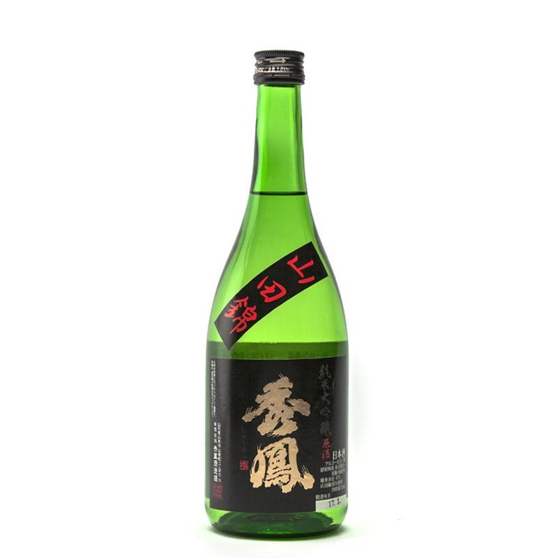 Bouteille de saké japonais Shuho Junmaï Daïginjo Genshu