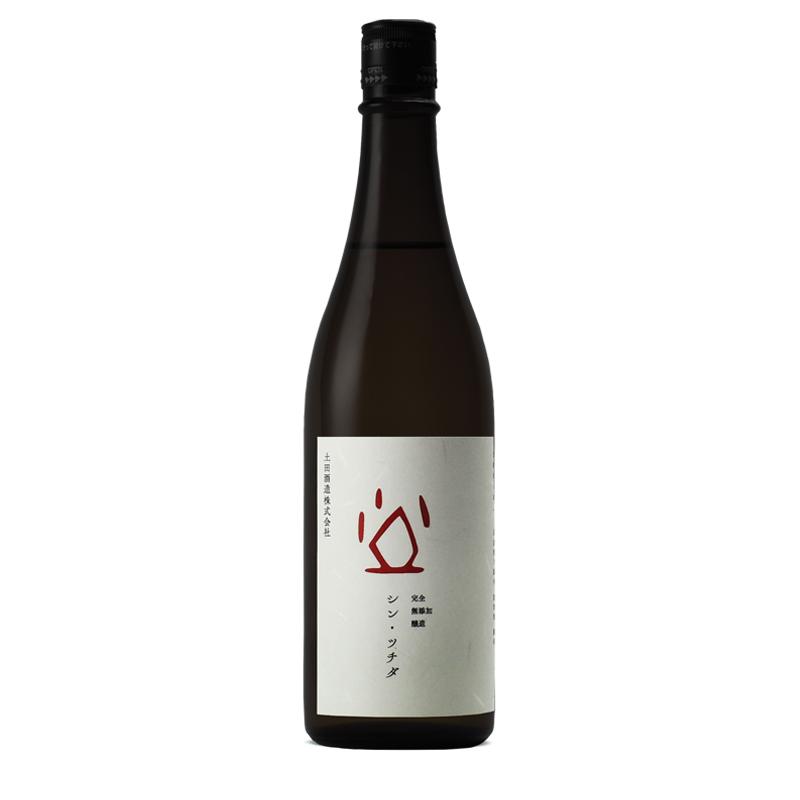 bouteille de saké japonais shin tsuchida