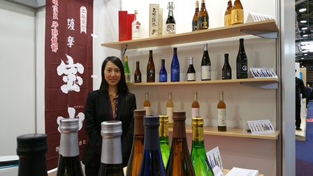 Saké et spiritueux japonais au Sirah 2015 - Sake and japanese spirits at Sirah 2015