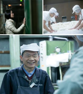 Photo de la brasserie de saké Hayashi Honten
