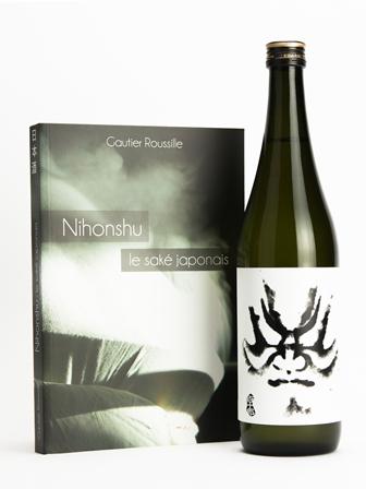 composition saké japonais et livre sur le saké japonais