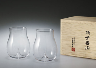 Paire de verres à saké japonais Usuhari Daiginjo Glass