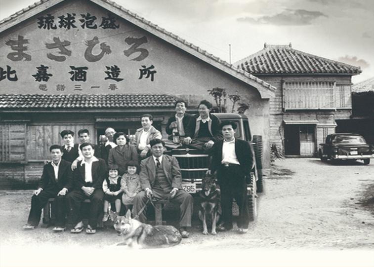 Distillerie de Masahiro shuzo à Okinawa dans les années 50