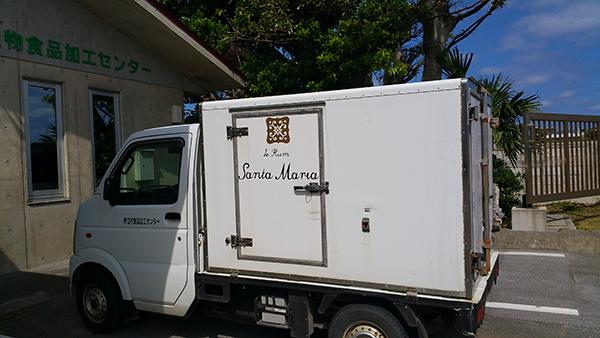 production de rhum Ile d'iejima okinawa japon