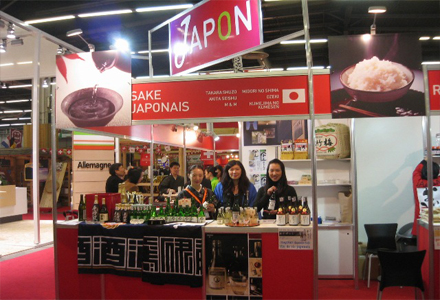 saké bar au salon de l'agriculture - sake bar at salon de l'agriculture