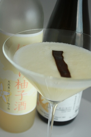 cocktail yuzu saké - sake and yuzu cocktail
