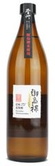bouteille de shochu japonais Mishimahadaka 90cl