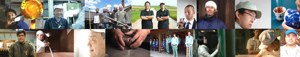 tous les producteurs de saké japonais à découvrir