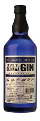 bouteille de gin japonais masahiro gin 70 cl