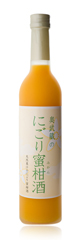 bouteille de liqueur de mandarine japonaise au mikan 50 cl