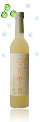 Bouteille de liqueur de Yuzu 50cl