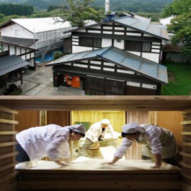 Brasserie de saké japonais akita seishu, préfecture de Akita, Japon