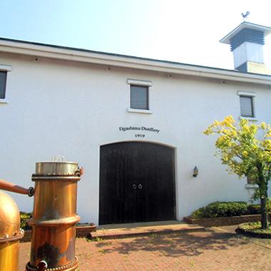Distillerie de Eigashima à Akashi, Hyogo, Japon