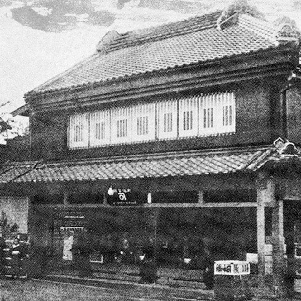 Maison de thé japonais Jugetsudo