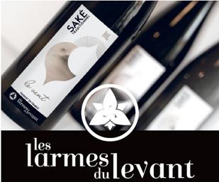 Photo de la brasserie de saké française les larmes du levant