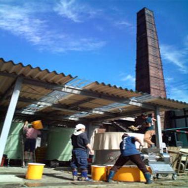 Brasserie de saké japonais de Rïfuku Shuzo, Préfecture de Ibaraki, Japon