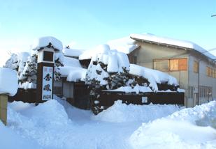 Extérieur de la brasserie de saké Shuho Shuzojo