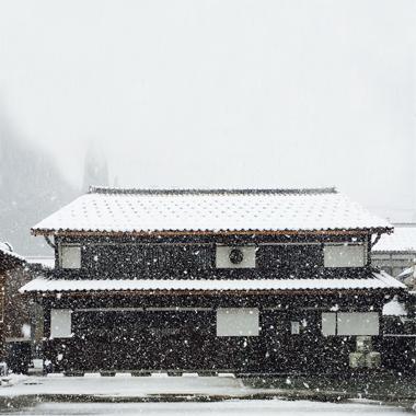Brasserie de Sogen, préfecture de Ishikawa, Japon