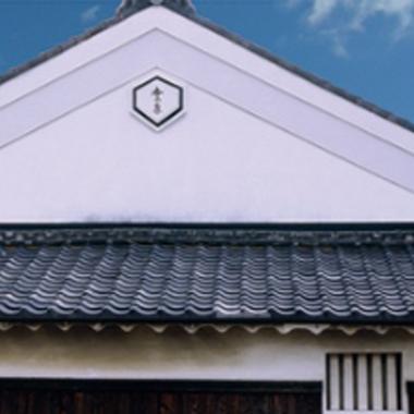 Brasserie de saké japonais de Takeuchi Shuzo, Préfecture de Shiga, Japon