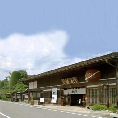 Brasserie de saké Japonais Yamanashi Meijo, Préfecture de Yamanashi, Japon